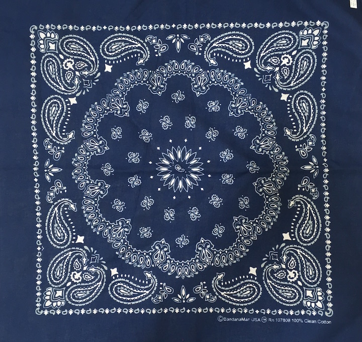 Paisley bandanas are great for accenting your outfit. Wear them as a hair band, a skull cap, a headband, or around your neck it's one accessory with a ton of uses. Each pack contains one red and one blue bandana/5(12).